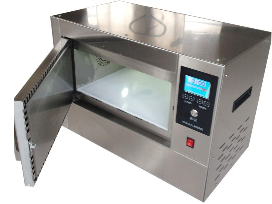 commercial microwave ovens heat food